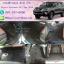 พรมปูพื้นรถยนต์ Toyota Fortuner 2015-2017 ไวนิลสีดำขอบดำ thumbnail 1