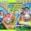 เปลโยก 3 in 1 (ส่งฟรี) เปลโยกของเด็กพร้อมโมบายมีเสียงเพลง ราคาประหยัด thumbnail 35