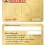 2561 รับทำการ์ดพลาสติก 50 ใบๆ ละ 36.0.- พิมพ์สื่อบัตรโฆษณา ธุรกิจ ร้านค้า พิมพ์4สี 2 ด้าน บัตรแนะนำธุรกิจ ดัดโค้งงอได้ ตากแดด แช่น้ำได้ สีไม่ซึมเบลอ ไม่ลอกเลือน ไอเดียการ์ด บัตรพลาสติกแท้ ราคาถูกกว่าห้าง บัตรพลาสติก ไม่มีขั้นต่ำ พื้นมัน มุมมน คมชัด thumbnail 6