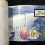 สมุดตราไปรษณียากรไทย ประจำปี 2541 thumbnail 18