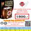 น้ำมันเครื่องPAO 0W-30 MITASU กรุ๊ป4 API SN thumbnail 2