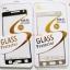 ฟิล์มกระจกไทเทเนียม Samsung Galaxy A5 thumbnail 1