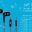 Jabees WE104M หูฟัง Inear มีไมค์และปุ่มเลื่อนเสียง ราคาประหยัด คุณภาพมาตรฐาน ครบถ้วนสำหรับใช้งานแบบพื้นฐาน thumbnail 4