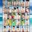 รูป LOMO + กล่องเหล็ก iKON KONY'S SUMMERTIM thumbnail 2