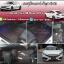 พรม 6D Honda Civic 2016 สีดำแดง thumbnail 1
