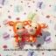 ตุ๊กตาถัก เสือทิกเกอร์ thumbnail 1