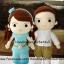 ตุ๊กตาแต่งงานชุดไทย แบบ4 thumbnail 2
