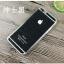 เคสนิ่ม Glitter โลโก้ apple ไอโฟน 6/6s plus 5.5 นิ้ว thumbnail 7