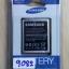 Battery for Galaxy Grand 9082 2100 mAh thumbnail 1