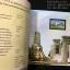 สมุดตราไปรษณียากรไทย ประจำปี 2549 thumbnail 9