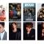 โปสเตอร์เซต 8 แผ่น BIGBANG thumbnail 1