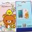 ฟิล์มกันรอย การ์ตูน Samsung Galaxy Grand Prime g530 thumbnail 29