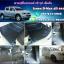 ขายยางปูพื้นรถเข้ารูป Isuzu D-Max 2012-2017 4 ประตู ลายสนุ๊กสีดำขอบฟ้า thumbnail 1