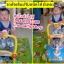รถผลักเดินปรับหนืดได้ Toddler walker ราคาถูกมีสีฟ้า และ ชมพู thumbnail 2