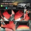 ผ้ายางปูพื้นรถยนต์เข้ารูป Land Rover Rang Rover Sport ไวนิลสีแดงขอบแดง thumbnail 1