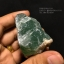 ก้อนแร่ฟลูออไรต์ Fluorite สีเขียวโปร่งแสง #FLU000 thumbnail 5