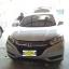 ขายพรมปูพื้นรถยนต์เข้ารูปราคาถูก Honda HR-V ไวนิลสีแดงขอบแดง thumbnail 2