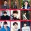 หมอน Ji Chang Wook (เลือกลาย) thumbnail 3