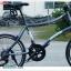 """จักรยานมินิ AKUUMA ล้อ 20"""" 14สปีด Shimano เฟรมอลู thumbnail 3"""