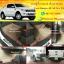 พรมไวนิลปูพื้นรถยนต์ Ford Ranger 4ประตู สีครีมขอบครีมขอบแดง thumbnail 1