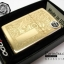 """ไฟแช็ค Zippo แท้ """" Zippo 352B, Venetian Design High Polish Brass """" แท้นำเข้า 100% thumbnail 2"""