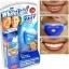White Light ชุดฟอกฟันขาว สามารถฟอกฟันให้ขาวสวยภายในเวลาอันสั้นเพียง 5 นาทีต่อวันเท่านั้น
