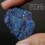 สินแร่นกยูง PEACOCK ORE (Bornite) ขนาด 39 กรัม #BOR015 thumbnail 1