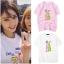 เสื้อยืด (T-Shirt) SLAM แบบ Somi thumbnail 1