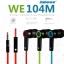 Jabees WE104M หูฟัง Inear มีไมค์และปุ่มเลื่อนเสียง ราคาประหยัด คุณภาพมาตรฐาน ครบถ้วนสำหรับใช้งานแบบพื้นฐาน thumbnail 1