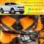 ผลิตและจำหน่ายพรมปูพื้นรถยนต์เข้ารูป Ford Ranger 4ประตู ลายจิ๊กซอร์สีส้มขอบส้ม thumbnail 1