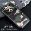 เคสกันกระแทก ลายทหาร ไอโฟน 7 plus (5.5 นิ้ว) thumbnail 1