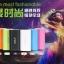 Golf Power Bank 5000 mAh GF-026 ฟรีสายชาร์จ 3IN1 thumbnail 1