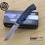 มีดพับ WALTHER Tanto Serrated Folding Sheath Knife ขนาด 8 5/8 นิ้ว (OEM) thumbnail 3