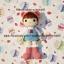ตุ๊กตาถักไหมพรม คน 10 นิ้ว thumbnail 2