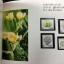สมุดตราไปรษณียากรไทย ประจำปี 2539 thumbnail 25