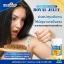 Premium Royal Jelly (นมผึ้ง) 1200 mg ตรา Healthway 365 เม็ด thumbnail 3