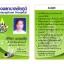 การ์ดพีวีซี บัตรพนักงาน Employee Card 0.7 thumbnail 1