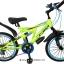 จักรยานเด็ก COMP SKY ล้อ 20 นิ้ว 12 สปีด เหล็ก thumbnail 1