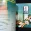 สมุดตราไปรษณียากรไทย ประจำปี 2545 thumbnail 7