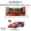 รถบังคับตราเพชร Collection Supercar Series ขนาด 1:16 มีรถให้เลือกหลายรุ่น Civic Gtr Benz รถลิขสิทธิ์ของแท้จากแบรน Auldey thumbnail 2
