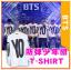 เสื้อแขนยาว YO แบบ BTS thumbnail 1