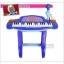 ออแกนสีน้ำเงิน รุ่น 5050 เปียโนของเด็กสีน้ำเงินรุ่นประหยัด thumbnail 2