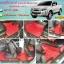 ขายยางปูพื้นรถเข้ารูป Isuzu D-Max Cab 2012-2017 ลายกระดุมสีแดงขอบดำ thumbnail 1