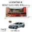 รถบังคับตราเพชร Collection Supercar Series ขนาด 1:16 มีรถให้เลือกหลายรุ่น Civic Gtr Benz รถลิขสิทธิ์ของแท้จากแบรน Auldey thumbnail 5