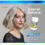 Premium Royal Jelly (นมผึ้ง) 1200 mg ตรา Healthway 365 เม็ด thumbnail 4
