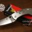 มีดพับ Spyderco รุ่น Maniago สวย แกร่ง ใช้งานสารพัดประโยชน์ (OEM) A++ thumbnail 1