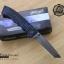 มีดพับ WALTHER Tanto Serrated Folding Sheath Knife ขนาด 8 5/8 นิ้ว (OEM) thumbnail 8