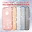 เคส tpu กากเพชร Star shine ไอโฟน 6/6s plus 5.5 นิ้ว thumbnail 1