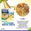 Premium Royal Jelly (นมผึ้ง) 1200 mg ตรา Healthway 365 เม็ด thumbnail 2