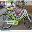 จักรยานทรงแม่บ้านญี่ปุ่นวินเทจ WCI รุ่น WENDY วงล้อ 24 นิ้ว thumbnail 2